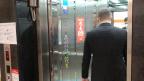 Pendik Belediyesinden Koronavirüs'e karşı ses komutlu asansör